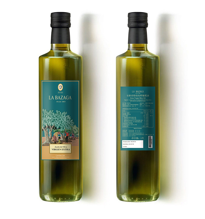 Traditional olive oil label design for an exporting company